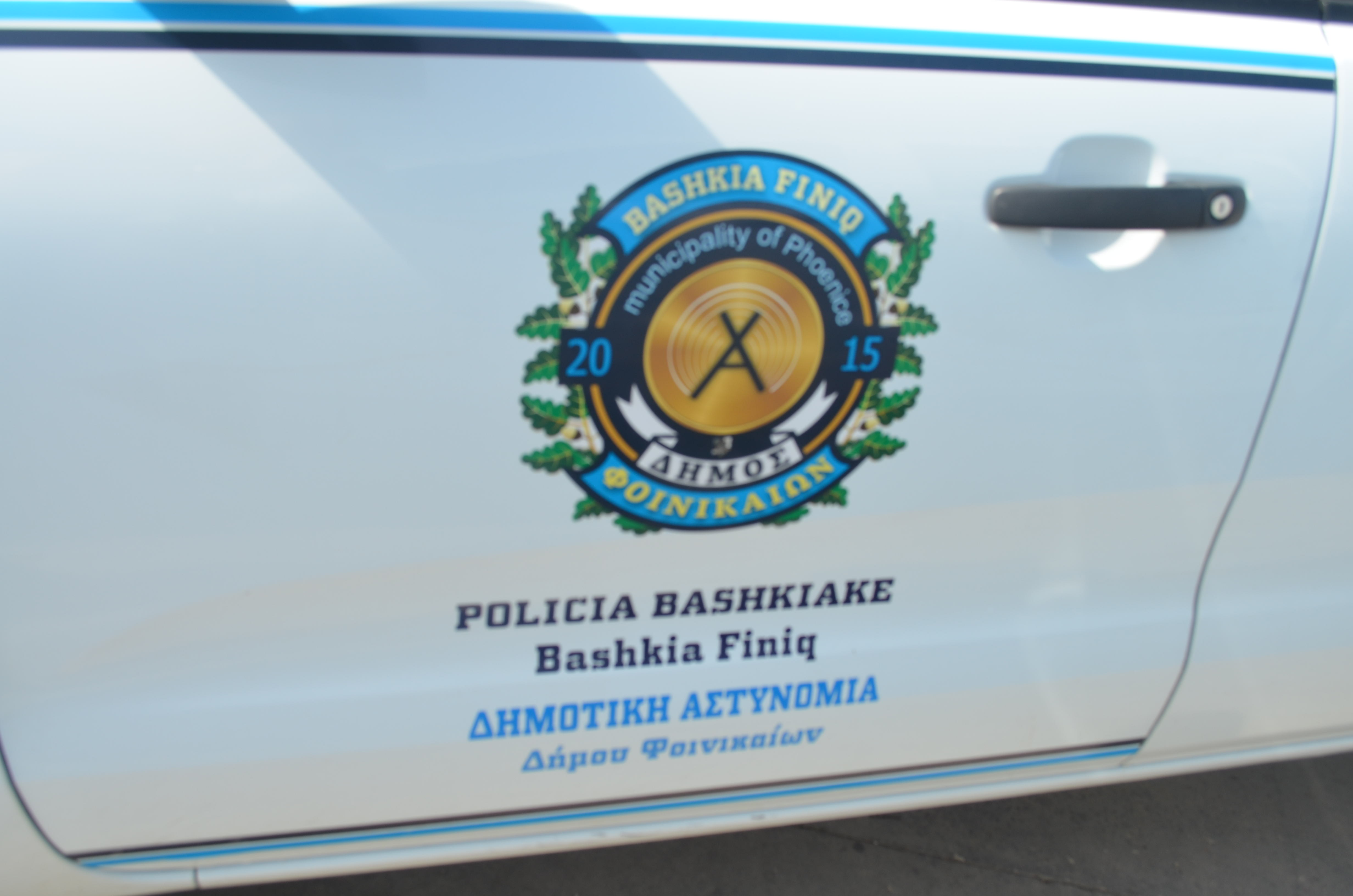 policia-bashkiake