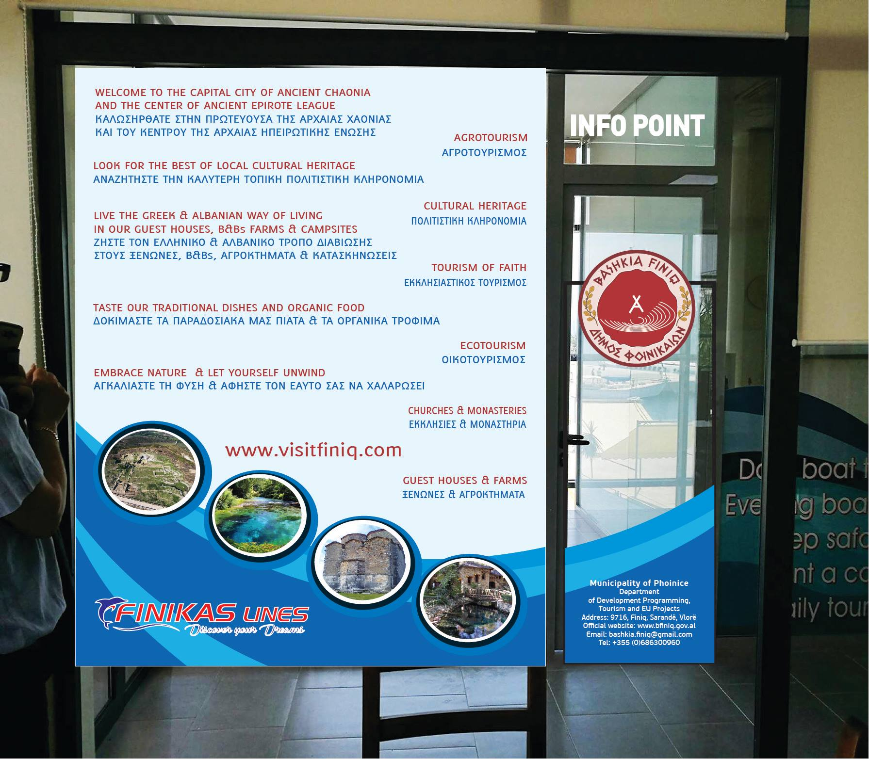 tourist-information-office-1