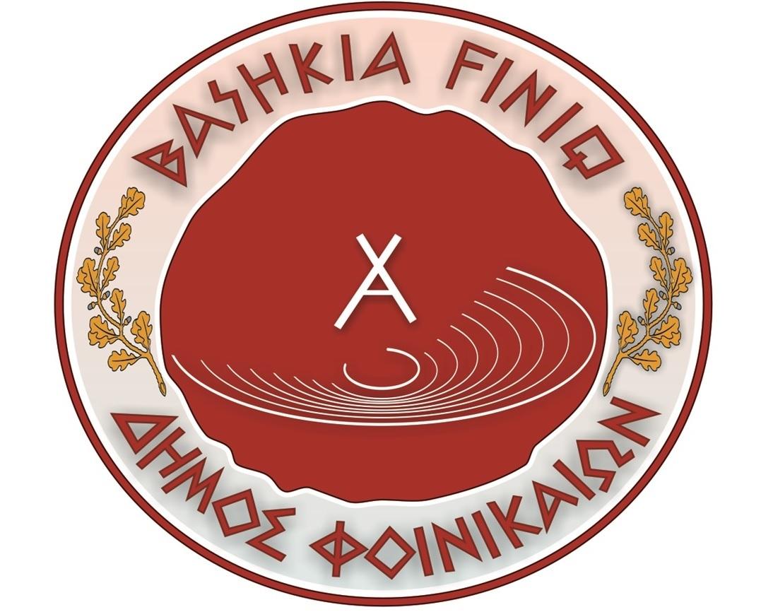 logo-no-background
