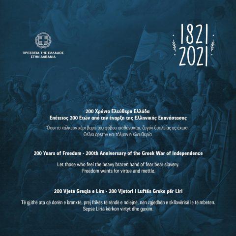 img-20210323-wa0000