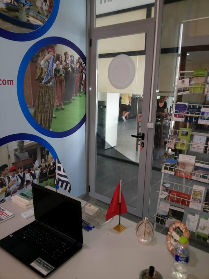 tourist-information-office-6